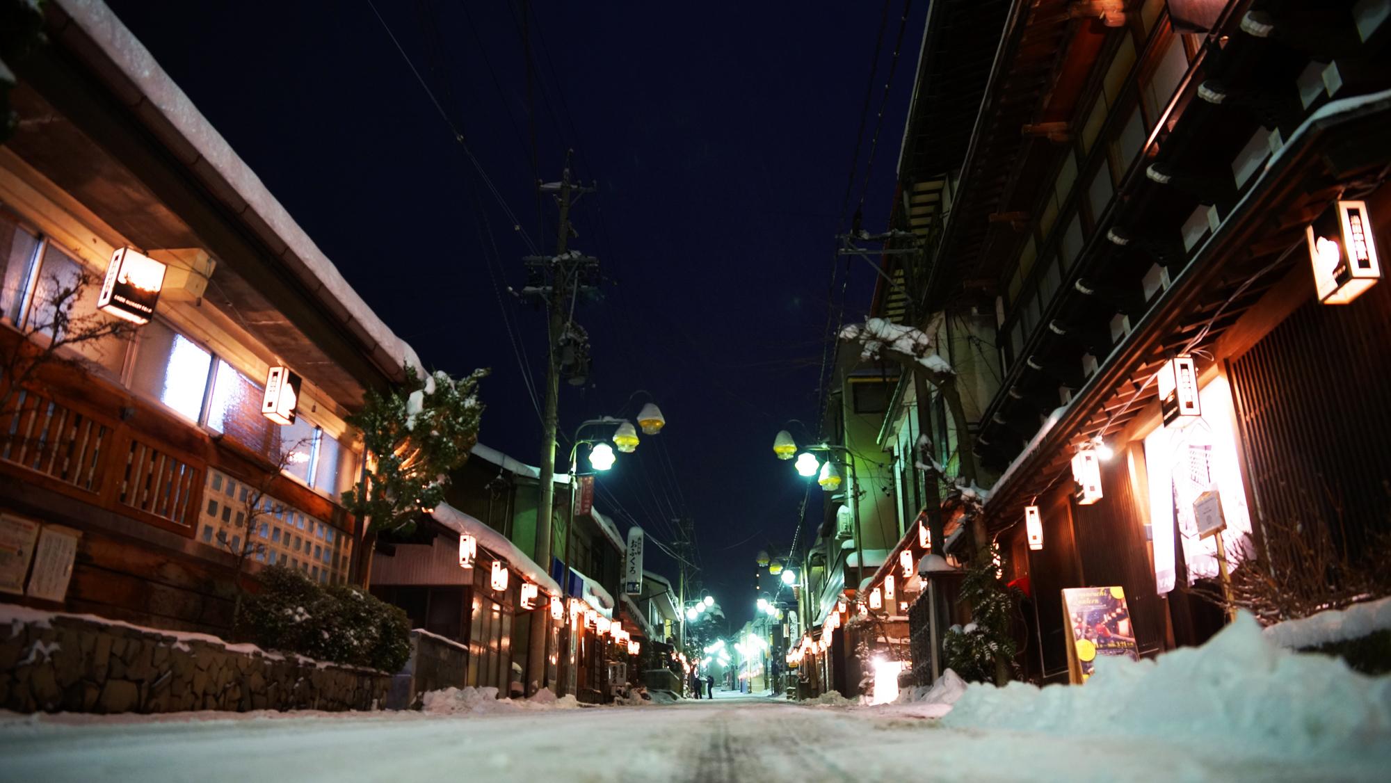 Yamanouchi Lantern/まるぶんカフェ