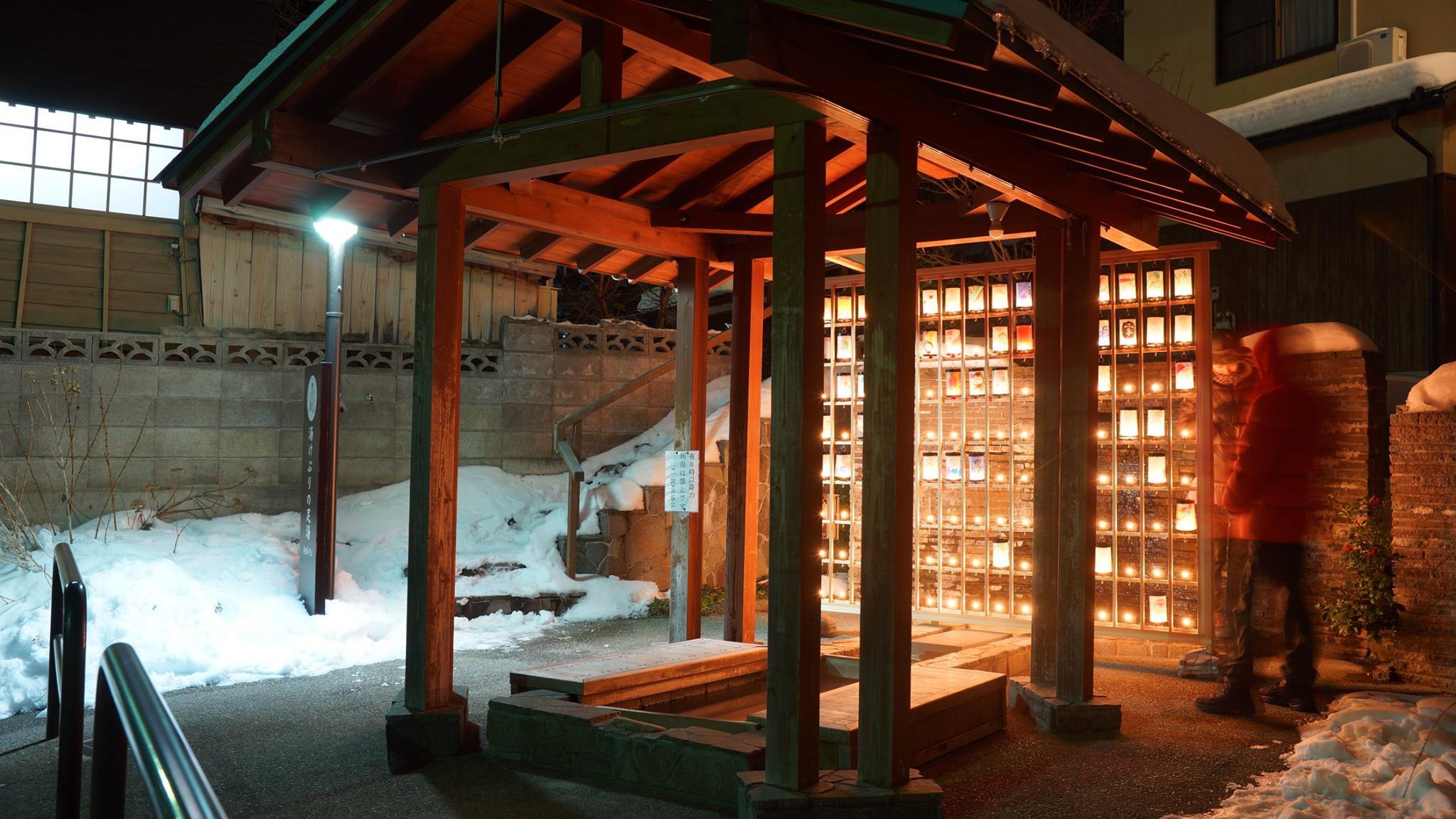 yamanouchi lantern