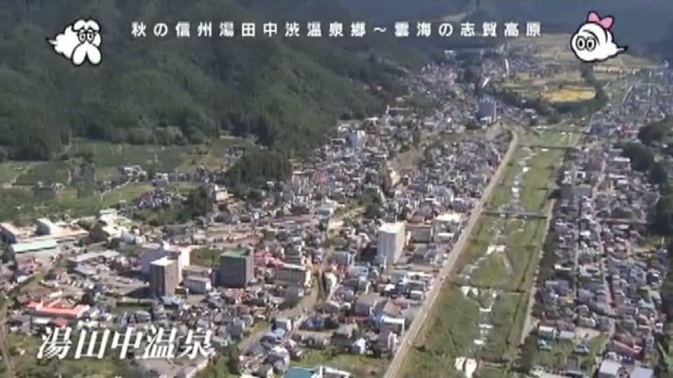 空から日本