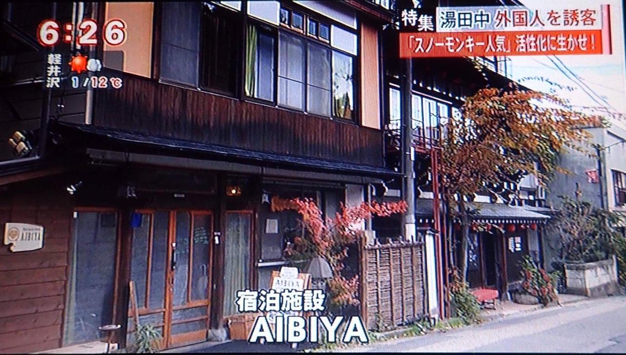 AIBIYA